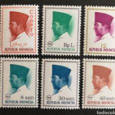 Sellos: INDONESIA, PRESIDENTE SURKANO 1963/67 MNH (FOTOGRAFÍA REAL). Lote 208278452