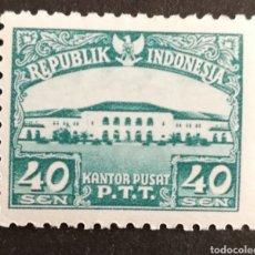 Sellos: INDONESIA, CENTRAL DE CORREOS DE BANDUNG 1953 MNH (FOTOGRAFÍA REAL). Lote 208278700