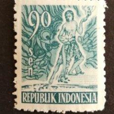 Sellos: INDONESIA, DANZA DEL DRAGÓN 1953 MNH (FOTOGRAFÍA REAL). Lote 208279106