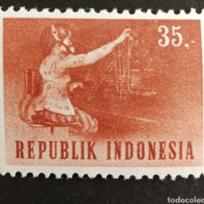 Sellos: INDONESIA, CENTRAL TELEFONICA 1964 MNH (FOTOGRAFÍA REAL). Lote 208279405
