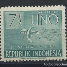 Sellos: INDONÉSIE N° 47** (MNH) 1951 - 6EME ANNIVERSAIRE DES NATIONS UNIES. Lote 210088782