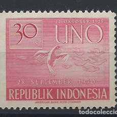 Sellos: INDONÉSIE N° 50** (MNH) 1951 - 6EME ANNIVERSAIRE DES NATIONS UNIES. Lote 210088843