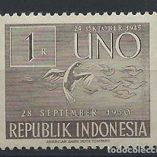 Sellos: INDONÉSIE N° 52** (MNH) 1951 - 6EME ANNIVERSAIRE DES NATIONS UNIES. Lote 210088913