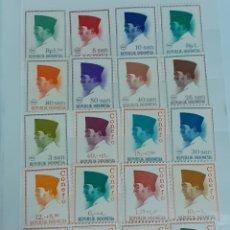 Sellos: 20 SELLOS DE INDONESIA, NUEVOS. Lote 210614807