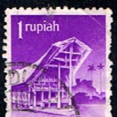Sellos: INDONESIA // YVERT 361 // 1980 ... USADO. Lote 211789348