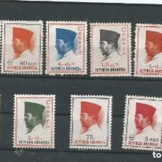 Sellos: 11 SELLOS SIN MATASELLAR DE INDONESIA. Lote 212495456