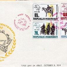 Sellos: SOBRE 1R.DIA CENTENARIO UPU, 1974, INDOMESIA, MICHEL 790-793. Lote 213708976