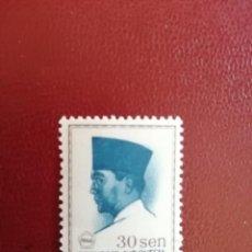 Sellos: INDONESIA - VALOR FACIAL 30 SEN - AÑO 1966 - PRESIDENTE SUKARNO - YV 461. Lote 213948370