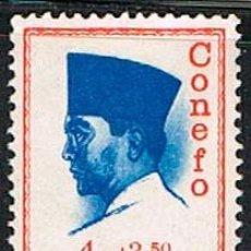Sellos: INDONESIA Nº 519, CONFERENCIA DE NUEVA FUERZA EMERGENTE, YAKARTA, NUEVO ***. Lote 215285588