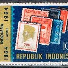 Sellos: INDONESIA Nº 484, CENTENARIO DEL SELLO INDONESIO, NUEVO ***. Lote 215285735