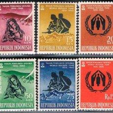 Sellos: INDONESIA Nº 294/9, AÑO MUNDIAL DEL REFUGIADO, NUEVO LIGERISIMA SEÑAL DE CHARNELA (SERIE COMPLETA). Lote 215286302