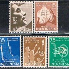 Sellos: INDONESIA Nº 263/7, 10 º ANIVº DE LA DECLARACION DE LOS DERECHOS HUMANOS, NUEVO CON SEÑAL SERIE COMP. Lote 215286903