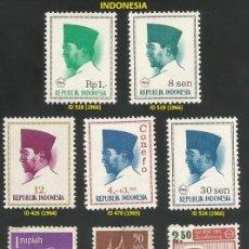 Sellos: INDONESIA 1949 A 1967 - LOTE VARIADO (VER IMAGEN) - 10 SELLOS NUEVOS Y USADOS. Lote 218009327