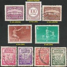 Sellos: INDONESIA 1951 A 1965 - LOTE VARIADO (VER IMAGEN) - 9 SELLOS USADOS. Lote 218009396