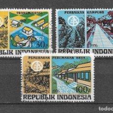 Sellos: INDONESIA, 1976, DÍA MUNDIAL DEL BIENESTAR, YVERT 757-759,USADO. Lote 218762161