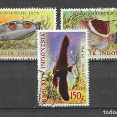 Sellos: INDONESIA, 1975, PECES MARINOS, YVERT 751-763,USADO. Lote 218762326