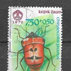 Sellos: INDONESIA, 1970,INSECTO, YVERT 607,USADO. Lote 218762571