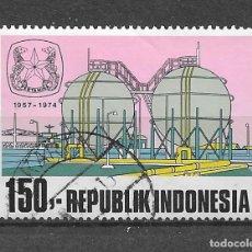 Sellos: INDONESIA, 1974, 17 ANIVERSARIO DE PERTAMINA, YVERT 727, USADO. Lote 218762867