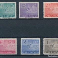 Sellos: INDONESIA 1951 IVERT 47/52 *** 6º ANIVERSARIO DE NACIONES UNIDAS. Lote 218802193