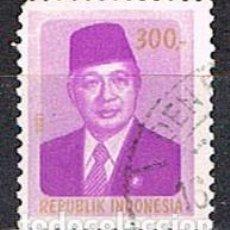 Sellos: INDONESIA Nº 1060, EL PRESIDENTE SUHARTO, USADO. Lote 219509132