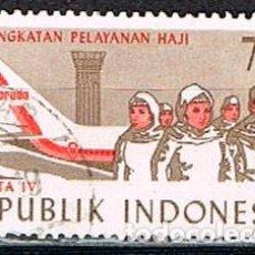 Sellos: INDONESIA Nº 1208, 4º PLAN QUINQUENAL, SERVICIOS AEREOS, USADO. Lote 219509403