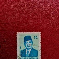 Sellos: INDONESIA - VALOR FACIAL 50 - AÑO 1980 - PRESIDENTE: SUHARTO. Lote 221151346