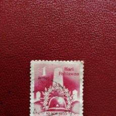 Sellos: INDONESIA - VALOR FACIAL 1 RUPIAH - AÑO 1955 - DÍA DE LOS HÉROES - YV 111. Lote 221151580