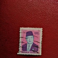 Sellos: INDONESIA - VALOR FACIAL 100 - AÑO 1980 - PRESIDENTE: SUHARTO - YV 881. Lote 221151778