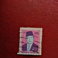 Sellos: INDONESIA - VALOR FACIAL 100 - AÑO 1980 - PRESIDENTE: SUHARTO - YV 881. Lote 221151903