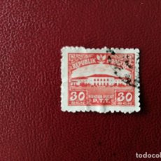 Sellos: INDONESIA - VALOR FACIAL 30 SEN - KANTO PUSAT - EDIFICIO GENERAL DE CORREOS. Lote 221152552