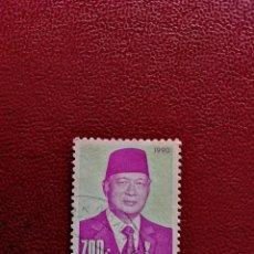 Sellos: INDONESIA - VALOR FACIAL 700 - PRESIDENTE: SUHARTO. Lote 221152708