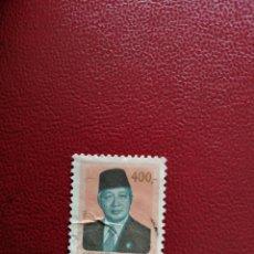 Sellos: INDONESIA - VALOR FACIAL 400 - PRESIDENTE: SUHARTO. Lote 221152910