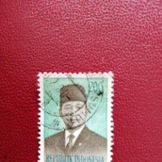 Sellos: INDONESIA - VALOR FACIAL 200 - PRESIDENTE: SUHARTO. Lote 221153050