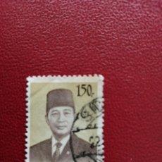 Sellos: INDONESIA - VALOR FACIAL 150 - PRESIDENTE: SUHARTO. Lote 221153242