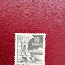 Sellos: INDONESIA - VALOR FACIAL 10 RUPIAH - AÑO 1950. Lote 221154865