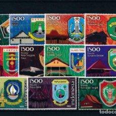 Sellos: INDONESIA 2009 IVERT 2426/36 *** ESCUDOS DE PROVINCIAS DE INDONESIA - ARQUITECTURA. Lote 221572046