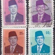Sellos: LOTE DE SELLOS - INDONESIA - (AHORRA EN PORTES, COMPRA MAS). Lote 221702933