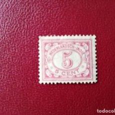 Sellos: INDIAS HOLANDESAS - INDONESIA - VALOR FACIAL 5 CENT - AÑO 1902 - NUMERAL - CIFRAS - SC 44 - YV 406. Lote 221978917