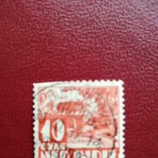 Sellos: INDIAS HOLANDESAS - INDONESIA - VALOR FACIAL 10 CENT - CAMPO DE ARROZ - AÑO 1939. Lote 221996180