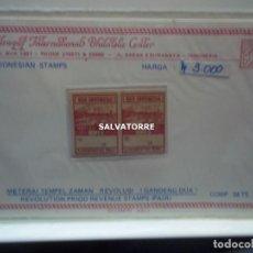 Sellos: INDONESIA REPUBLIK.SELLO.METERAI TEMPEL ZAMAN.15.. Lote 222337996