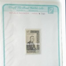 Sellos: LAOS.ROYAUME DU LAOS.SELLO.POSTES.25.SISAVANG VONG.1959. 25 CENT.. Lote 222338702