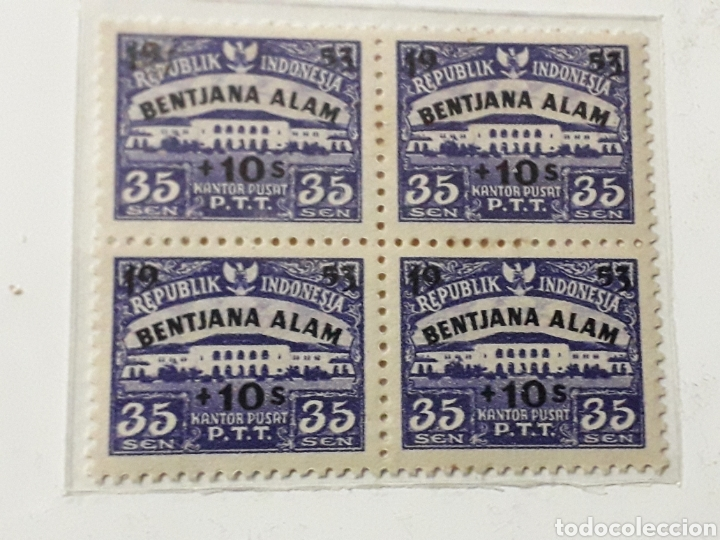 Sellos: REPUBLIK INDONESIA.BENTJANA ALAM.KANTOR PUSAT.P.T.T. 35. 1953. - Foto 3 - 222339155