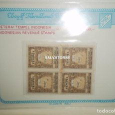 Sellos: REPUBLIK INDONESIA. METERAI TEMPEL.SELLO.STAMPS.SATU RUPIAH.1.. Lote 222339522