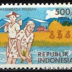 Selos: INDONESIA 1986 - 4º PLAN QUINQUENAL - USADO. Lote 222774828