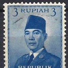 Selos: INDONESIA 1951 - PRESIDENTE SUKARNO - USADO. Lote 222791533