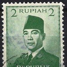 Selos: INDONESIA 1951 - PRESIDENTE SUKARNO - USADO. Lote 222791541