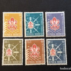 Sellos: INDONESIA Nº YVERT 193/8** AÑO 1959. SCOUTS. SERIE CON CHARNELA. Lote 222844370