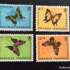 Sellos: INDONESIA Nº YVERT 359/2*** AÑO 1963. MARIPOSAS. Lote 223763156