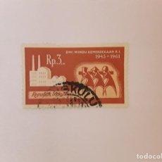 Selos: INDONESIA SELLO USADO. Lote 224045396