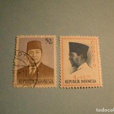 Sellos: INDONESIA - PRESIDENTE SUKARNO.. Lote 224590441
